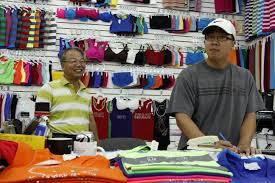asian americans wlrn