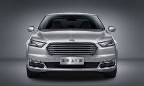 2018 ford taurus specs and price u2013 2018 ford taurus release date