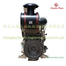 cummins marine diesel engine 300hp cummins marine diesel engine
