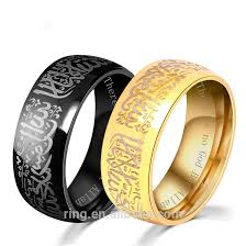 buy steel rings images Allah ring allah ring suppliers and manufacturers at jpg