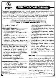 profile of hr manager business administration manager job description of business