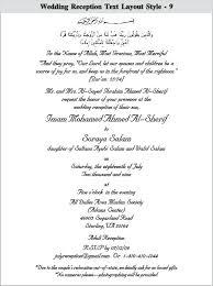 islamic invitation cards islamic wedding invitations wedding cards format islamic wedding