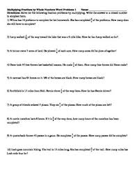 multiplying fractions by whole numbers word problems 3 worksheets