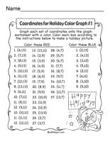 holiday math worksheets lessons and printables