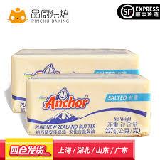 buy product kitchen baking angaur animal whipping cream whipped