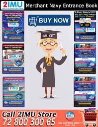 imucet books 2imu best preparatory books u0026 study material 2018