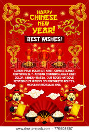 new year traditional decorations happy new year greeting card stock vector 779608867