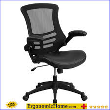 Brown Leather Task Chair Mesh Office Chair Computer Chair Ergonomic Office Chair