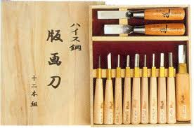 kawasei carving tool set 15 piece japanese woodworking tools