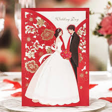 groom to wedding card 100 pieces classic and groom wedding invitations cards