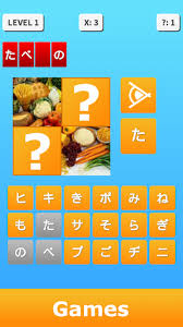 japanese language apk learn japanese language apk version 2 95 apk plus