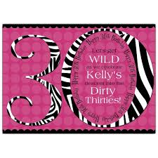 funky zebra 30th birthday invitations paperstyle