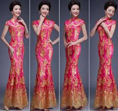 Chinese Wedding Dress Classic Pink Brocade Maxi Mermaid Chinese Wedding Dress