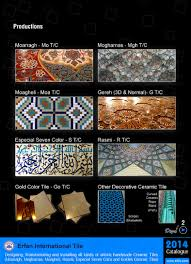 home interior design catalog pdf best tiles catalogue pdf home decor interior exterior creative in