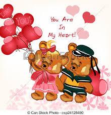 stock illustration beautiful valentine u0027s card couple
