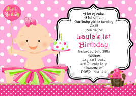 invitation maker online birthday birthday invitations birthday invite sles invite
