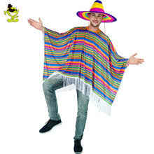 Halloween Costumes Mexican Cheap Mexican Costume Aliexpress Alibaba Group