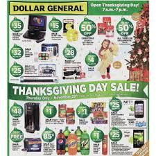 dollar general black friday 2013 ad