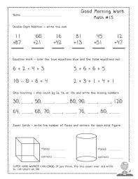 morning math worksheets koogra