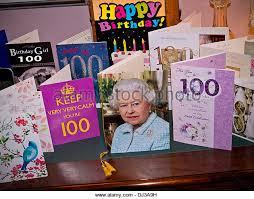 queen card stock photos u0026 queen card stock images alamy