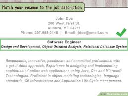 How To Do A Simple Resume For A Job by How To Get A Job With Pictures Wikihow