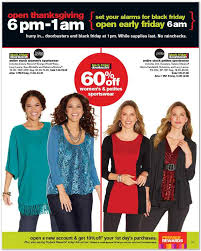 bealls black friday 2015 ad peebles black friday 2013 ad find the best peebles black friday