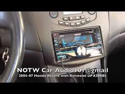 2003 honda accord radio for sale 2003 07 honda accord with kenwood dpx500bt radio