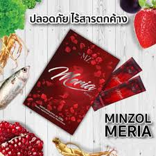 Christmas Decorations Reduced Glutathione Mz Meria Dietary Supplement Thailand Best Selling Products