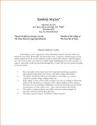 recommendation letter for citizenship gallery letter samples format
