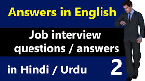 job interview questions and answers in english through hindi