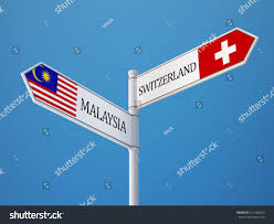 Switzerland Flag Emoji Switzerland Malaysia High Resolution Sign Flags Stock Illustration