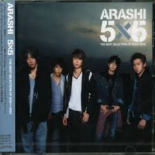 5 x 5 photo album arashi 5x5 the best selection of 2002 2004