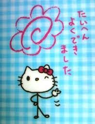 kitty jason freeny products love
