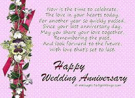 anniversary card greetings messages anniversary cards new anniversary card greetings messages