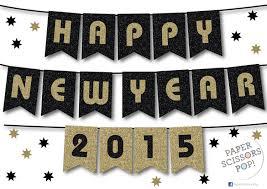 happy new year decorations wallpapers desktop