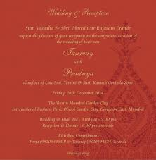 Wedding Invitation Wording Kerala Hindu Wedding Invitation Message In Marathi Cogimbo Us