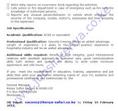 ngulia safari lodge security guard jobs in kenya co ke a