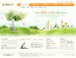 flash website template free agriculture web u0026 flash templates free download sharp templates