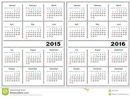 calendar template 2015 2016 stock vector image 43273061