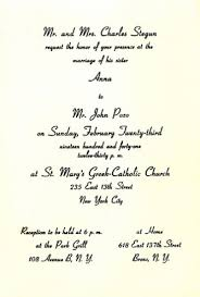 catholic wedding invitation catholic wedding invitations wording traditional catholic wedding