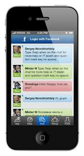 ar chat compatible ios android windows blackberry unlock