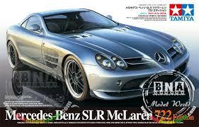 Slr 722 Interior Tamiya Models 1 24 Mercedes Benz Slr Mclaren 722 Edition