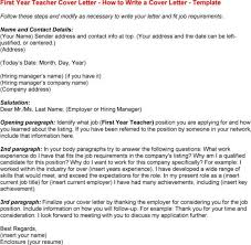 resume cv cover letter care worker cover letters cover child