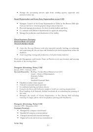 Resume For Mall Jobs Farhat Resume