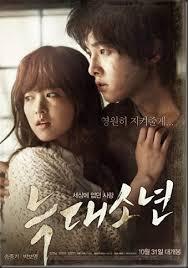 film drama korea yang bikin sedih kdramatized sinopsis werewolf boy bagian 1