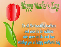 mothers day 2017 sayings from happy s day
