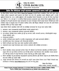 Np Full Form Civil Bank Ltd Nepal Thinking Forward Moving Forward Bank In
