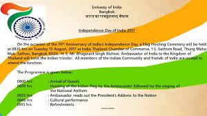 The Indian Flag Invitation To Flag Hoisting Ceremony For 70th Indian Independence