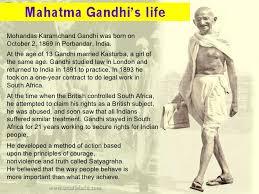 mohandas gandhi biography essay a short biography of mohandas gandhi term paper service