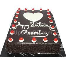 birthday cake from coopers bangladesh chocolate cake from